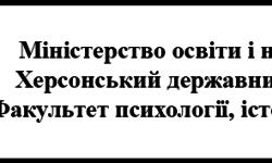 xry_ukr