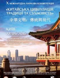 Poster_320x470_fin-205x300