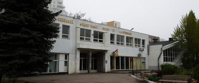Odessa_National_University-min