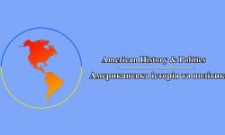 логотип АІП